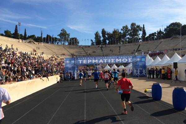 Thumbnail picture for 'Athens Marathon'